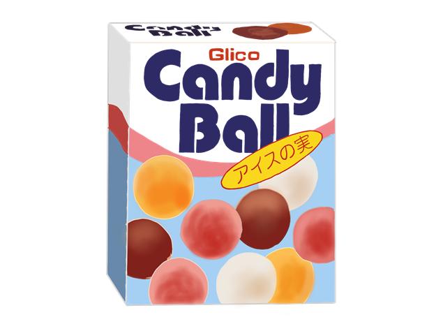 昭和 グリコ キャンディーボール アイスの実