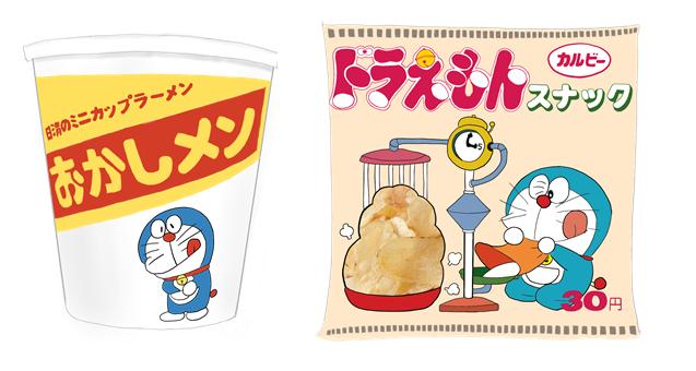 昭和のドラえもん カップ麺とポテトチップ