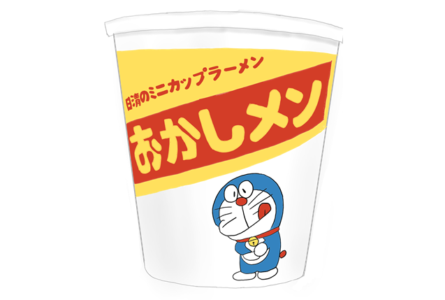 昭和 日清食品 ドラえもん おかしメン イラスト画像