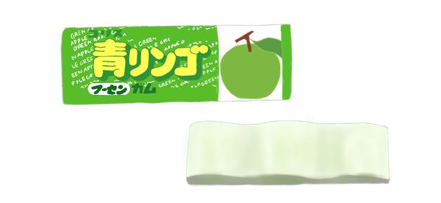 コリスガム 青リンゴ イラスト画像