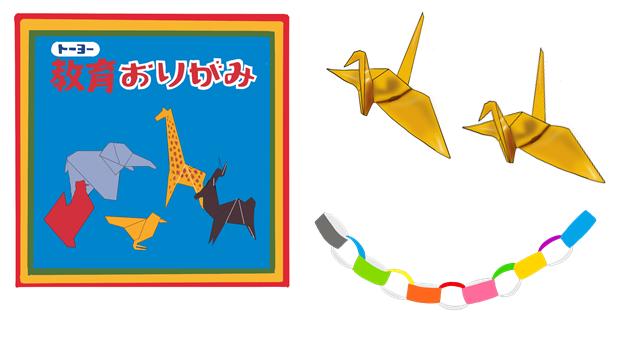 昭和の折り紙 イラスト画像
