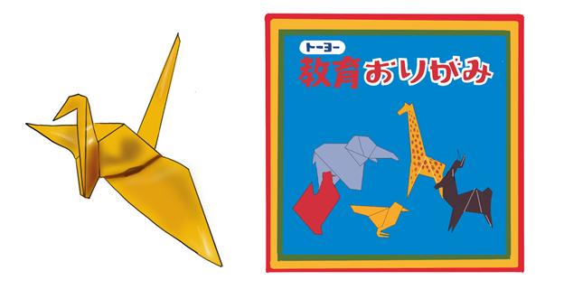 金色の折り紙で作った折り鶴 イラスト