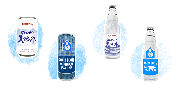 サントリーの水の歴史 イラスト画像