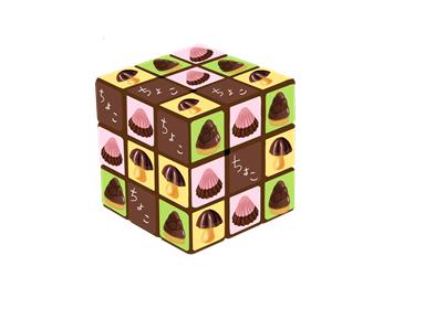 明治製菓 ルービックキューブ イラスト画像