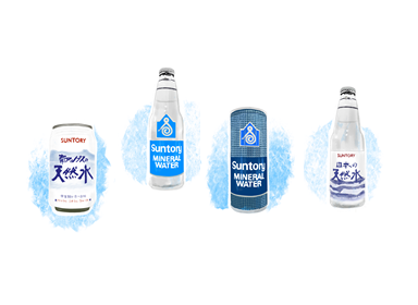 昭和のサントリー水製品 イラスト画像