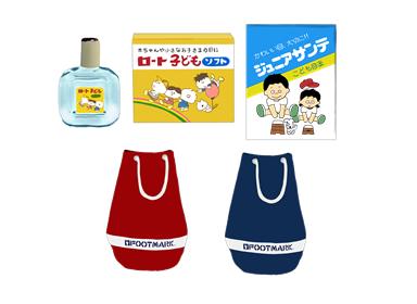 昭和の懐かしいプール道具 イラスト
