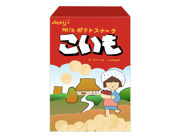昭和 明治製菓 こいも イラスト画像