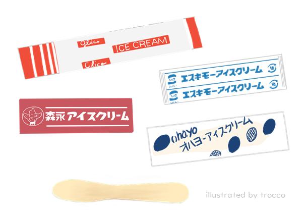 昭和のアイスの木のスプーン
