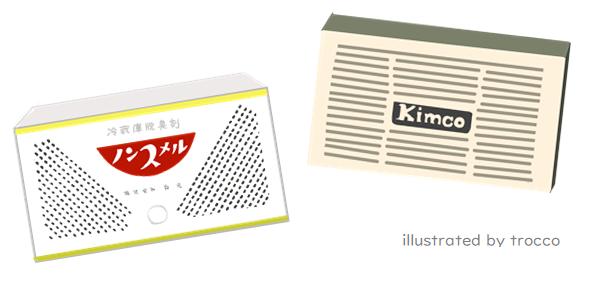 昭和のキムコ、ノンスメル