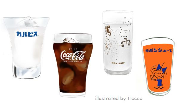 昭和のグラス カルピス、コカ・コーラ、キリンレモン、バヤリース イラスト画像