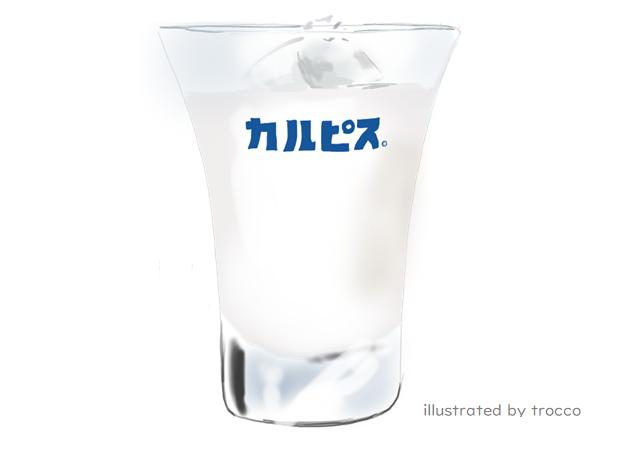 昭和 カルピスのグラス
