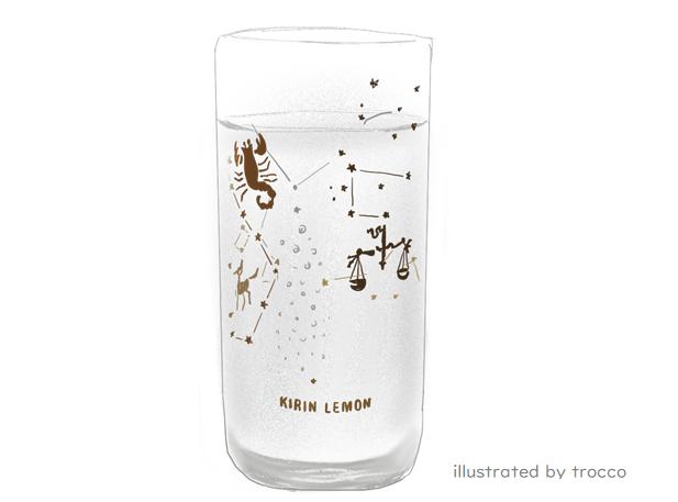 昭和 キリンレモン グラス