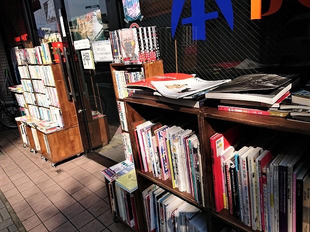 下北沢 古書ビビビ外の古本コーナー