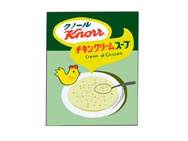 昭和 クノール スープ イラスト画像