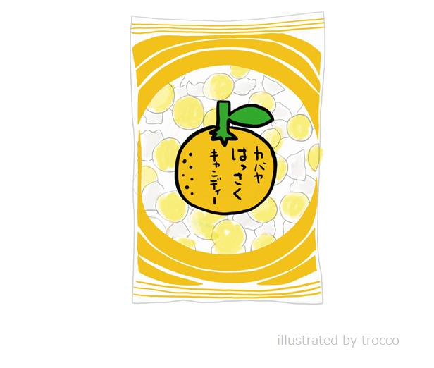 昭和のカバヤ はっさくキャンディ イラスト画像
