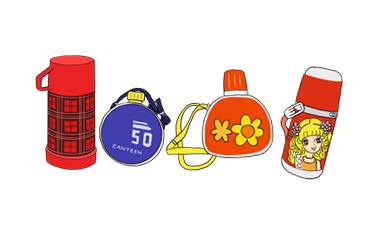 昭和の水筒