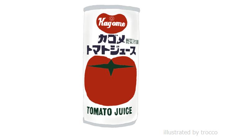 昭和 カゴメトマトジュース イラスト画像