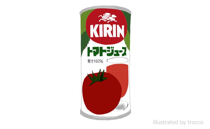 キリン トマトジュース