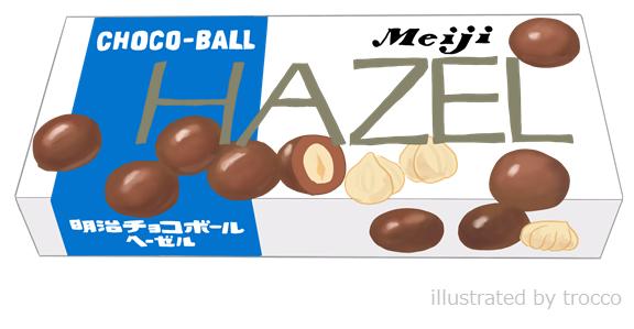 昭和 明治ヘーゼルナッツ チョコレート
