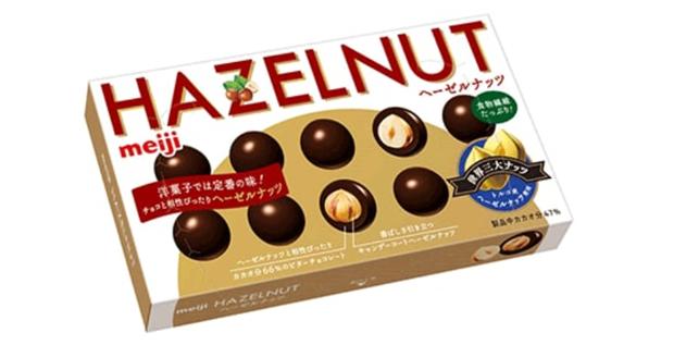 明治ヘーゼルナッツチョコレート2021年