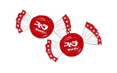 アメハマ製菓 コーラキャンデー