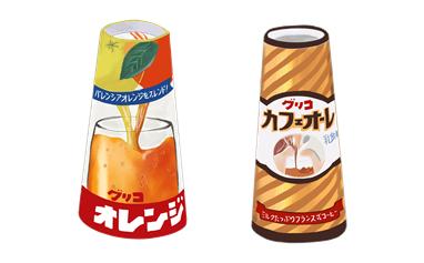 昭和 グリコ カフェオーレとオレンジ