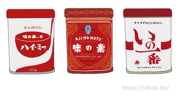 昭和 ハイミー 味の素 いの一番