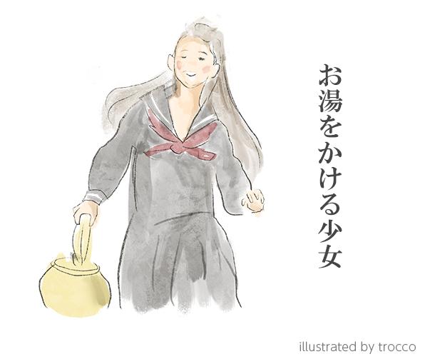 80年代工藤夕貴CM お湯をかける少女 イラスト