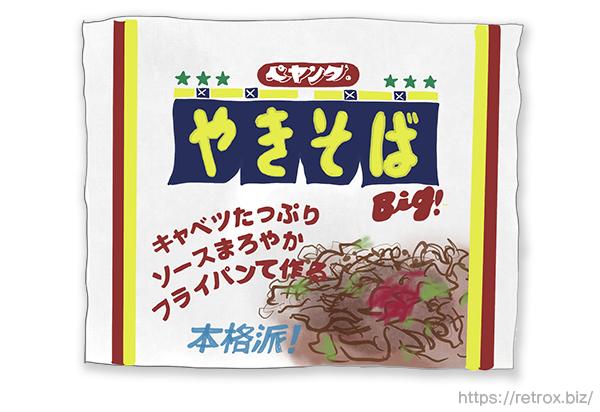 平成元年 幻のペヤングソースやきそば 袋麺