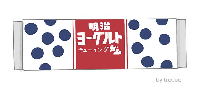 昭和 明治製菓 ヨーグルトガム