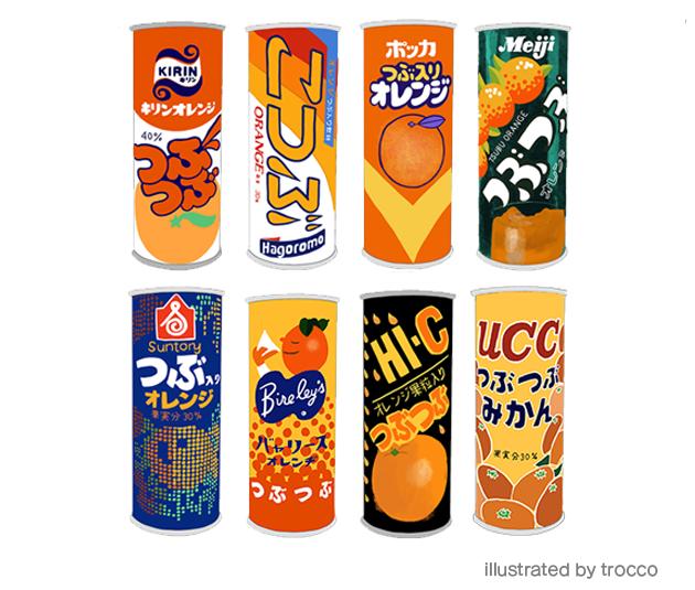 昭和のつぶつぶオレンジジュースブーム 各社イラスト画像