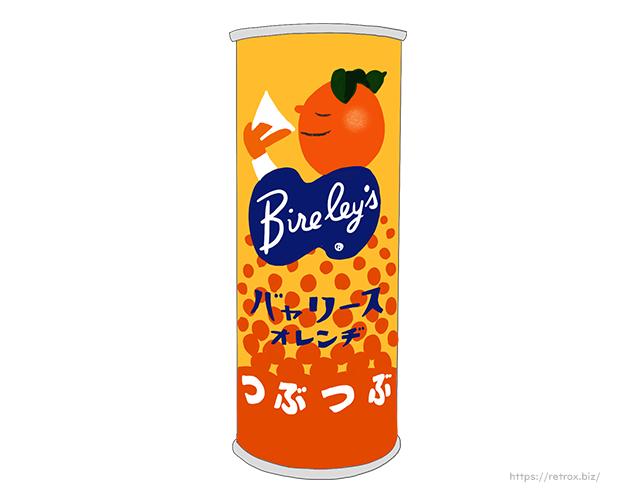 昭和 バヤリースオレンジ つぶつぶ