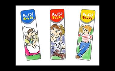 昭和 ロッテ チューイングキャンディ