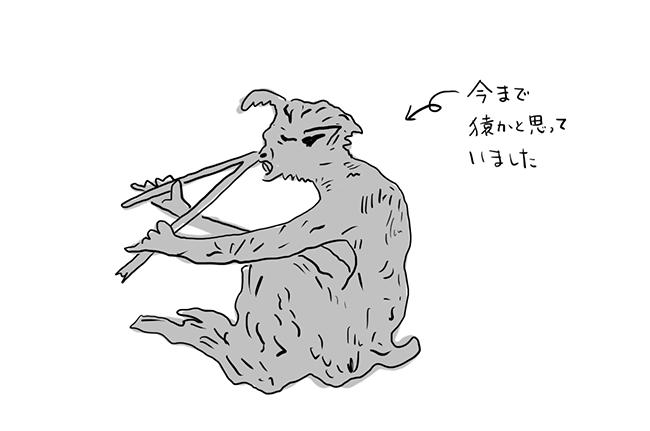 課題図書シール イラスト画像 猿かと思っていた