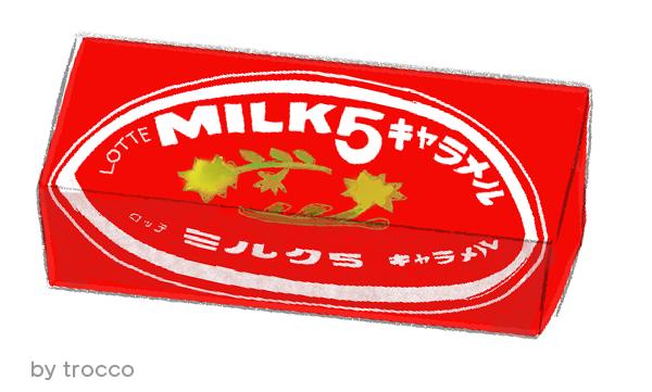 昭和の50円キャラメル ロッテ ミルク5