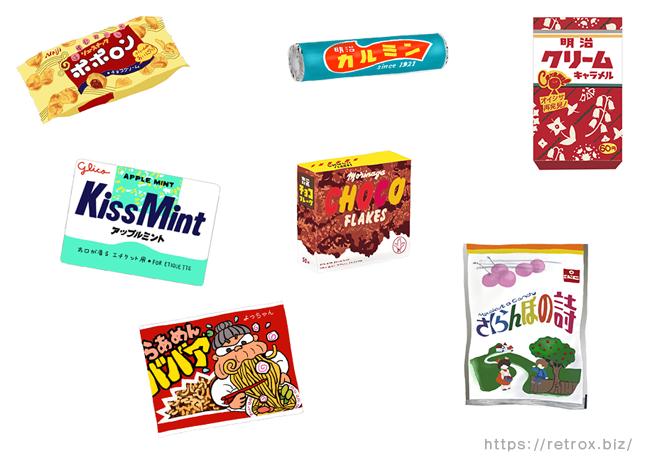 ロングセラーだったけど、終売してしまった人気のお菓子7選