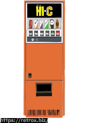 昭和 コカ・コーラ オレンジ色の自販機
