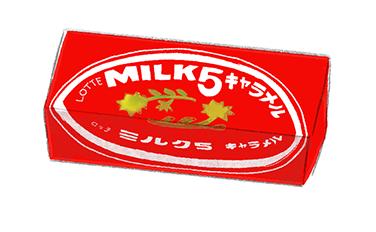 昭和キャラメル ロッテ ミルクファイブ