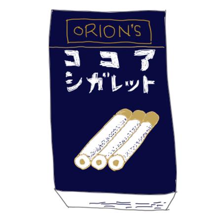 ココアシガレット 昭和の製品イラスト