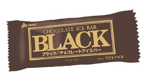 赤城乳業 ブラックチョコレートアイスバー 製品画像