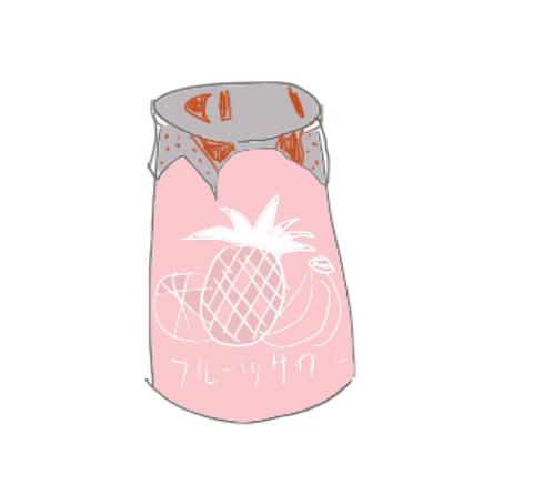 昭和 フルーツサワーのイラスト画像