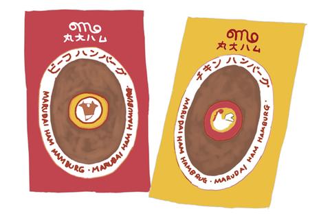 丸大 ビーフハンバーグ・チキンハンバーグ 昭和の製品画像
