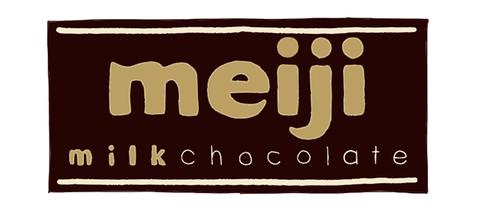 現代の明治チョコレート パッケージ