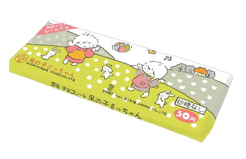 森永製菓&サンリオ 風の子さっちゃん板チョコレート 昭和の製品画像