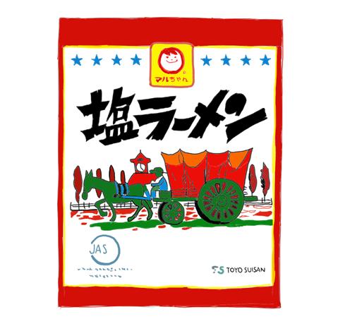 マルちゃん 塩ラーメン 昭和当時の製品画像