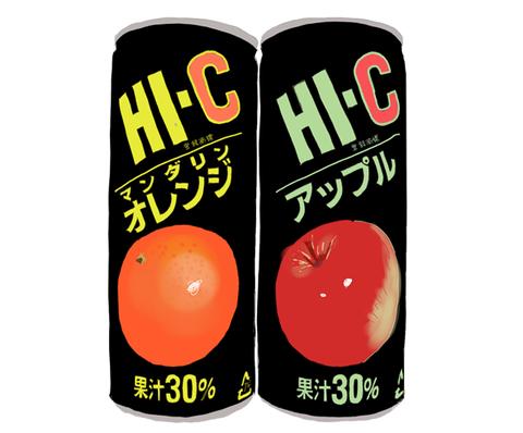 昭和時代のハイシーオレンジとハイシー アップル