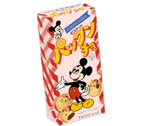 森永パックンチョ 昭和発売当時の製品画像