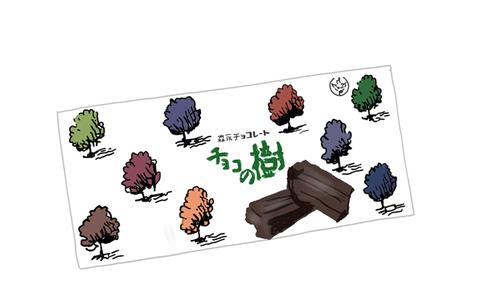 森永 チョコの樹