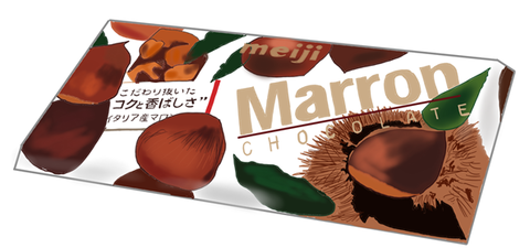 明治 マロンチョコレート 2009年の製品画像