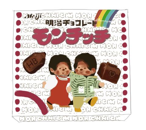 明治チョコレート モンチッチ 昭和の製品画像